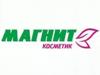 МАГНИТ КОСМЕТИК магазин Тюмень