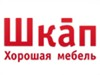 ШКАП магазин Тюмень