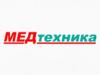 МЕДтехника магазин Тюмень