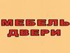 УЮТ, торговый дом Тюмень