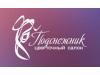 ПОДСНЕЖНИК, интернет-магазин, Тюмень - каталог