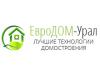 ГК ЕвроДОМ-Урал Тюмень