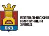 Богандинский кирпичный завод Тюмень