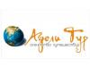 АДЕЛИ ТУР, туристическое агентство Тюмень