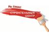 СТРОИТЕЛЬНЫЙ ЦЕНТР Тюмень