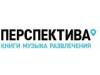 ПЕРСПЕКТИВА, магазин Тюмень