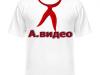 А.ВИДЕО Тюмень